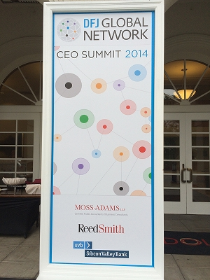 dfj_global_network_ceo_summit_2014_2.png
