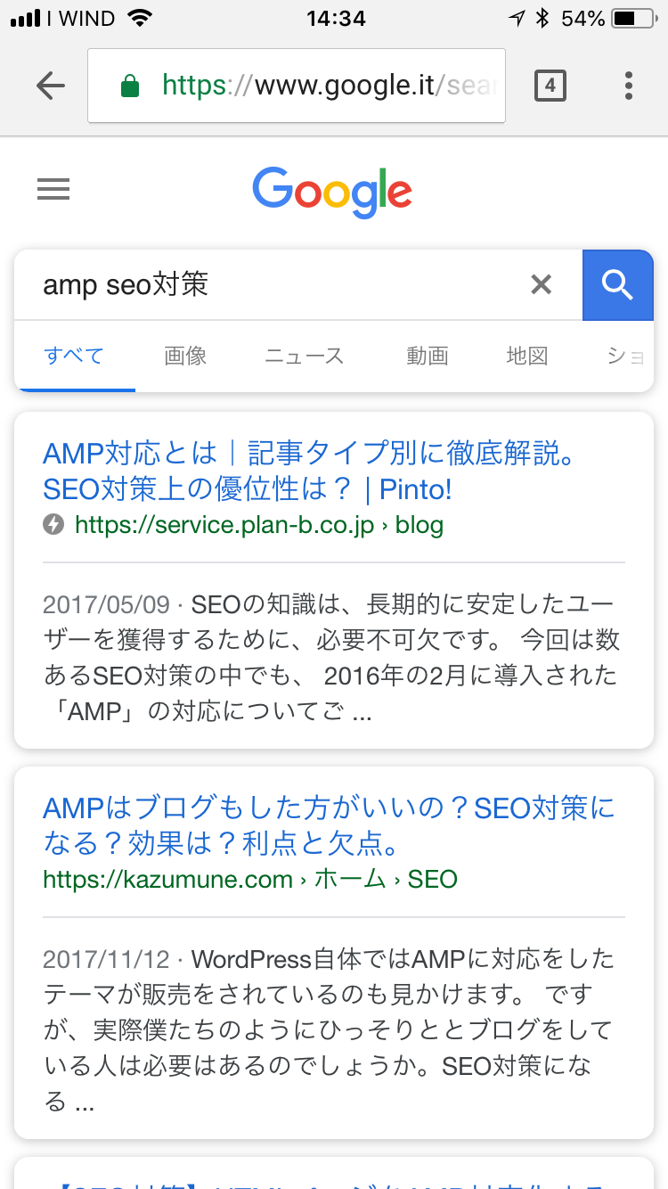 amp01.PNG
