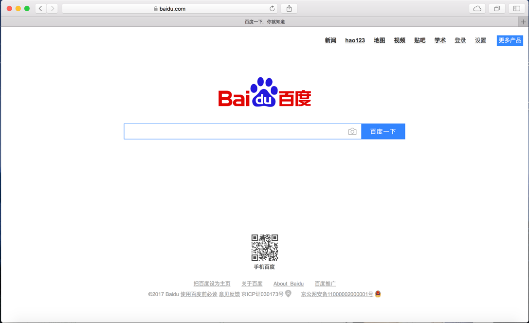 Browser_Baidu.png